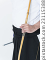 japanese archery, bow, male 23115388