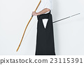 japanese archery, arrows, male 23115391
