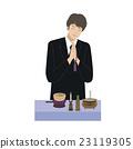 葬禮 葬禮儀式 殮葬儀式 23119305
