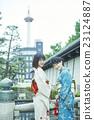 京都母女之旅 23124887