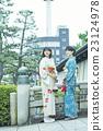 京都母女之旅 23124978