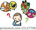 baby, food, food item 23127798