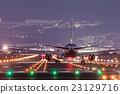 伊丹機場夜景 23129716