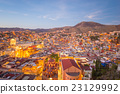 멕시코, 황혼, 해질녘 23129992