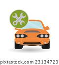 รถ,รถยนต์,ซ่อมแซม 23134723