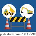 Under construction design 23145590