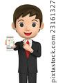 3D illustration - a businessman operating a smartphone 23161327