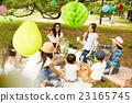 媽媽的朋友 公園 野餐 23165745