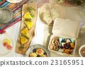 野餐 食物 食品 23165951