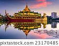 Yangon, Myanmar at Karaweik Palace 23170485