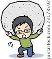 A burden 23178592