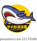 鯊魚 貼紙 矢量 23179308