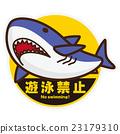 鲨鱼 禁止游泳 贴纸 23179310