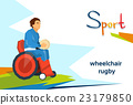 Disabled Athlete Play Rugby On Wheelchair Sport 23179850