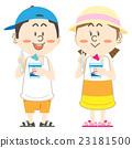 儿童 孩子 小朋友 23181500