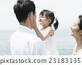 家庭 家族 家人 23183135