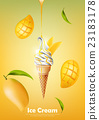 Mango Ice cream cone, Pour syrup, vector 23183178