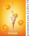 Orange Ice cream cone, Pour syrup, vector 23183179