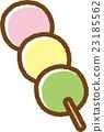 三色饺子 矢量 和果子 23185562