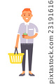 shopping boy vector illustration. 23191616