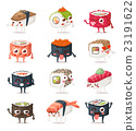 Sushi characters vector set. 23191622