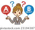 selecting, selection, selective 23194387