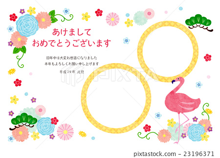 new years card template, new year's card, flamingo 23196371