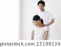 身體機械手按摩脊椎按摩療法女性患者男性白背 23199134