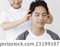 마사지, 맛사지, 헤드마사지 23199167