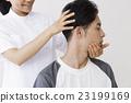身體機械手按摩脊椎按摩療法女性患者男性白背 23199169