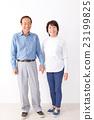 高级夫妇肖像 23199825
