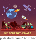 Vector flat illustration of Mars colony with 23200147