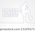 Soccer Football Player Concept Silhouette 23205673