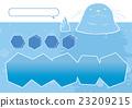 矢量 海洋动物 海洋生物 23209215