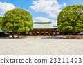 TOKYO, JAPAN - MAY 25, 2015: Imperial Meiji Shrine 23211493