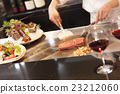 hot plate iron 23212060