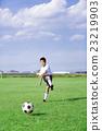 男孩 男孩們 足球 23219903