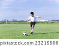 男孩 男孩們 足球 23219906