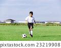 男孩 男孩們 足球 23219908