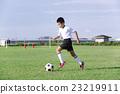 男孩 男孩們 足球 23219911