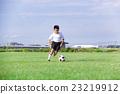 男孩 男孩們 足球 23219912