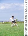 男孩 男孩們 足球 23219914