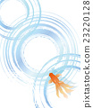 漣漪 波紋 金魚 23220128