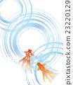 漣漪 波紋 金魚 23220129
