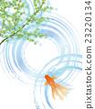 漣漪 波紋 金魚 23220134