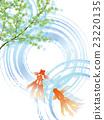 漣漪 波紋 金魚 23220135