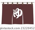 好意 招牌 商店入口带有标志的吊帘 23220452