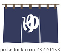 好意 招牌 商店入口带有标志的吊帘 23220453