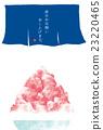 刨冰 夏季贺卡 草莓味 23220465