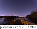 pond, lagoon, night sky 23231941